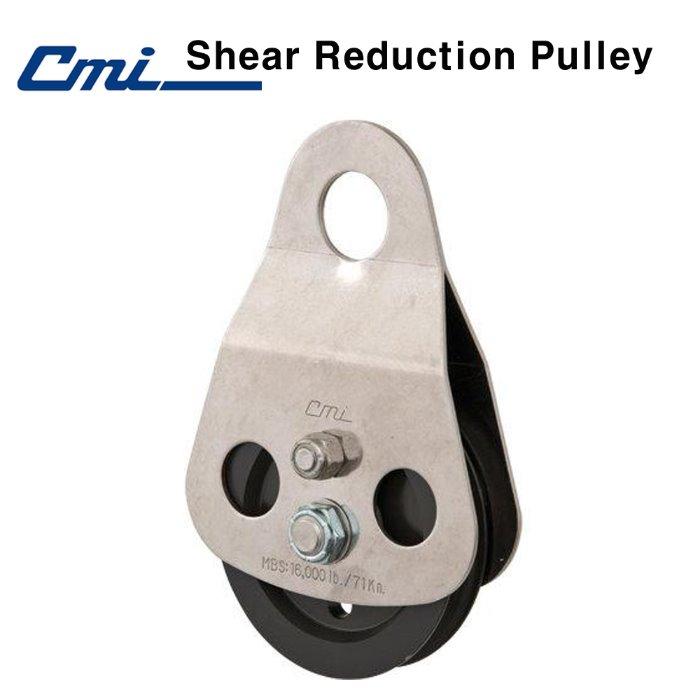 CMI 쉬어 전단 감소 블록 도르래 풀리 산업용 구조용